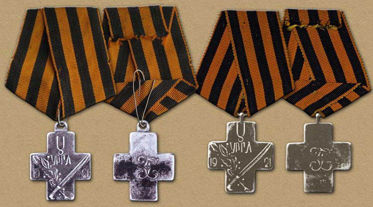 Картинки по запросу Ургинский крест