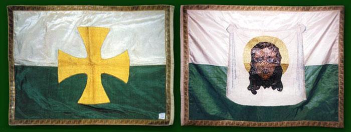 Картинки по запросу Знамена Каппеля